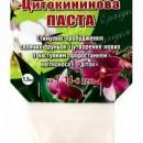 """Цитокининовая паста (стимулятор роста), 1.5 мл., ТМ """"ОВИ"""""""