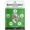 Инсектицид Блыскавка к.э., 2 мл, ProtectON