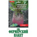 Кормовая свекла Киевская розовая