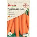 "Морковь Амстердамская, 10 гр., ТМ ""СЦ Традиция"""