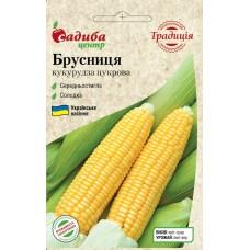 """Кукуруза сахарная Брусница, 5 гр., ТМ """"СЦ Традиция"""""""